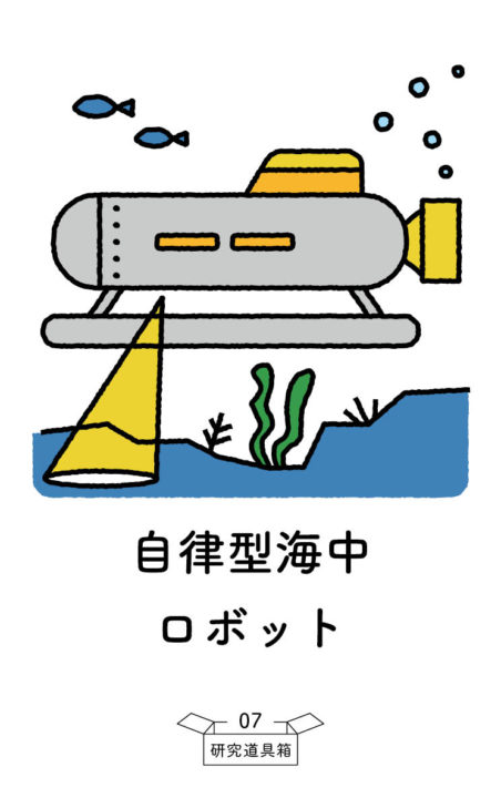 道具箱_20191015_表_86_54_center7