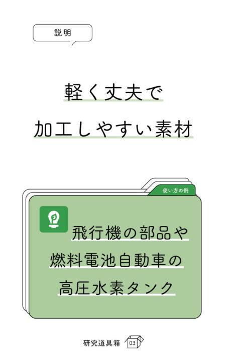 道具箱_20191011_裏_86_543
