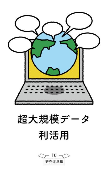 道具箱_20191015_表_86_54_center10