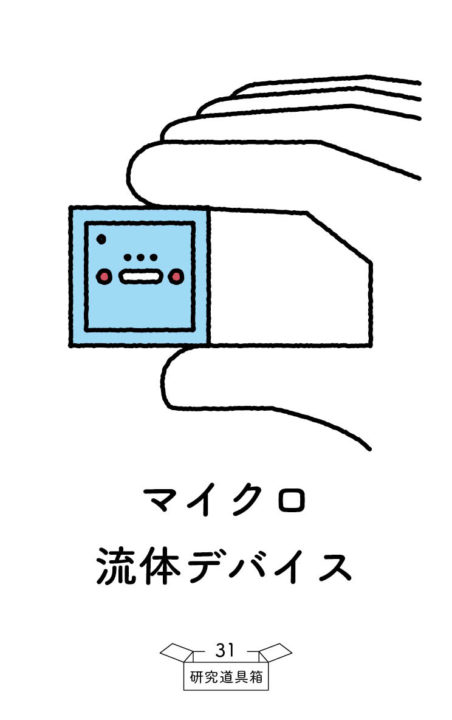 道具箱_20200605_表_86_54_center6