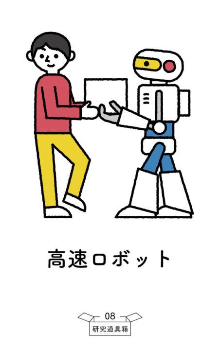 道具箱_20191015_表_86_54_center8